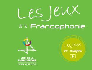 Les Jeux de la francophonie